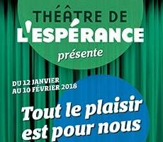 Image : Théâtre de l'Espérance